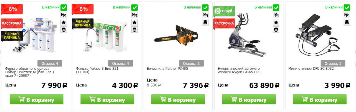 Купоны Techport в Боготоле